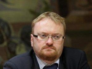 Виталий Милонов, фото с news.rambler.ru