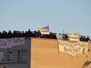 Колония Копейска, фото с сайта www.dostup1.ru