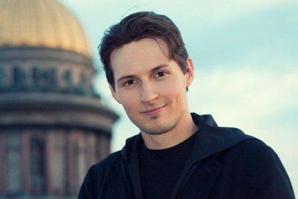 Павел Дуров, фото со страницы вКонтакте