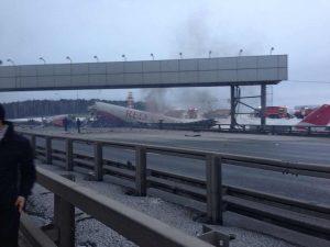 Крушение самолета во Внуково, 29.12.2012