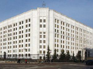 Минобороны, фото с сайта yarreg.ru