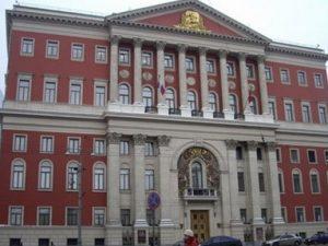 Мэрия Москвы, фото с сайта vmirenovostej.ru