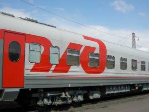 РЖД, фото с сайта kotelnich.info