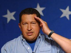 Уго Чавес, фото с сайта svit24.net