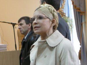 Юлия Тимошенко в суде, фото с официального сайта политика