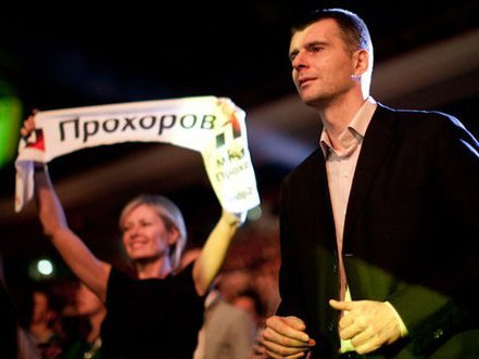 Михаил Прохоров, фото с сайта Гражданской платформы