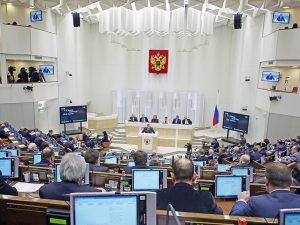 Совет Федерации, фото пресс-службы СовФеда