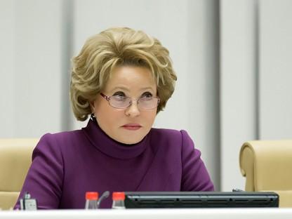 Валентина Матвиенко, фото пресс-службы Совета Федерации