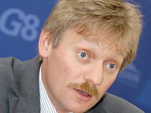 фото с сайта www.peoples.ru