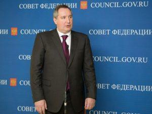 Дмитрий Рогозин, фото пресс-службы Совета Федерации