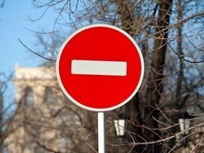 знак кирпич, фото с сайта p-sssr.ru