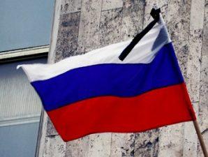 флаг россии траур