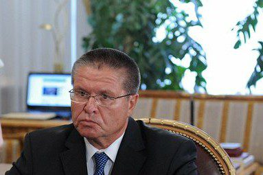 Улюкаев, фото пресс-службы Кремля
