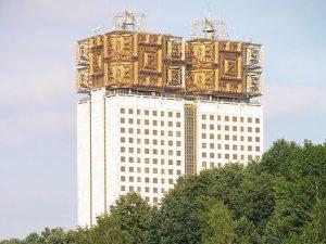 Академия наук РФ РАН