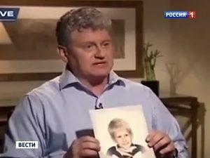 "кадр телеканала ""Россия"""