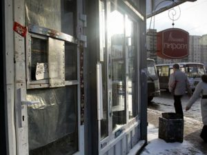 павильон ларек снос торговля купчино, фото петербургского дневника