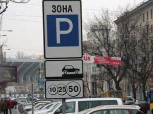 фото с сайта autorambler.ru