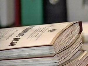 следствие уголовное дело, фото с сайта СКР