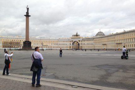Дворцовая площадь, Главный штаб