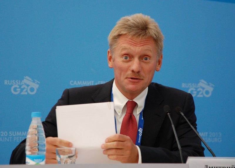 "Дмитрий Песков, фото ИА ""Диалог"""