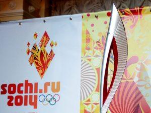 Факел олимпиады