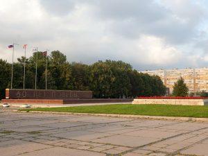 южно-приморский-парк