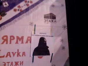 фото с сайта village.ru