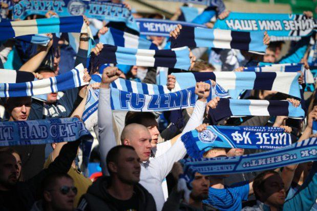 фанаты болельщики фото пресс-службы ФК Зенит