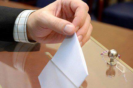 голосование выборы крымский референдум