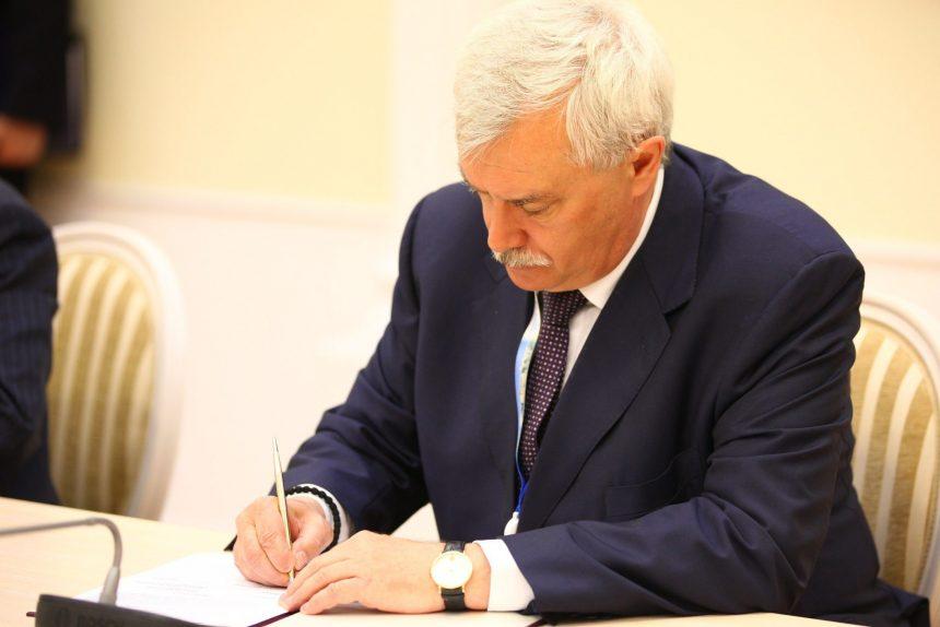 Полтавченко подписал