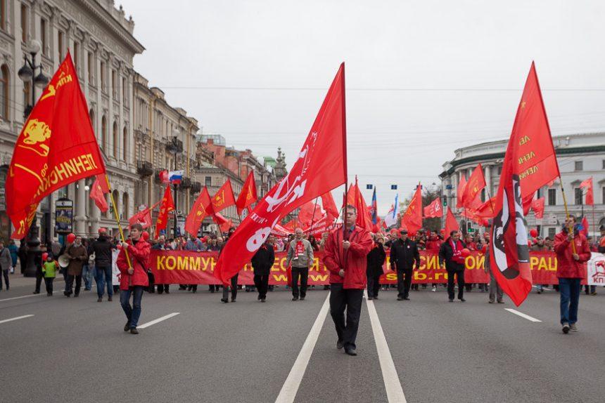 КПРФ, коммунисты, первомай, невский, марш, митинг, демонстрация