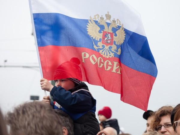 флаг россии день победы