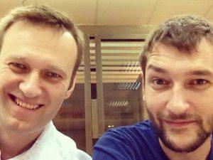 фото из инстаграма Алексея Навального