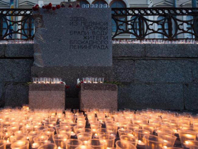 Вдосуговом центре «Гагаринец» прошёл концерт, посвященный Дню памяти искорби