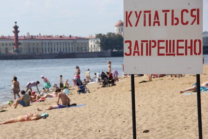 жара пляж купаться запрещено петропавловка