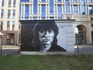 граффити цой