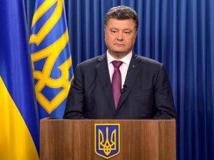 Петр Порошенко, фото со страницы в Facebook