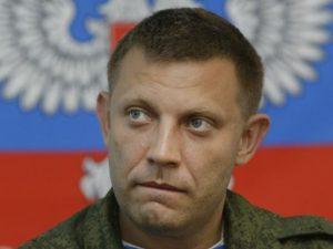 фото с сайта mosvedi.ru