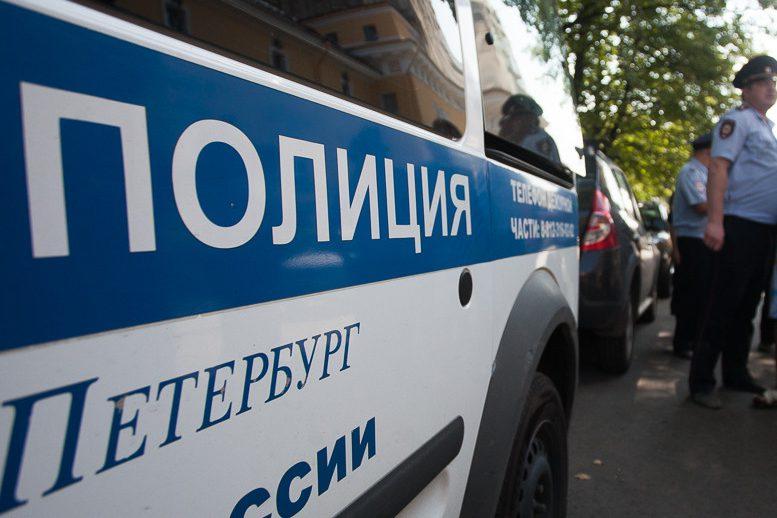 полиция петербурга спб