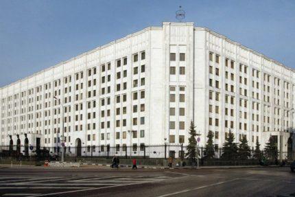 министерство обороны минобороны рф