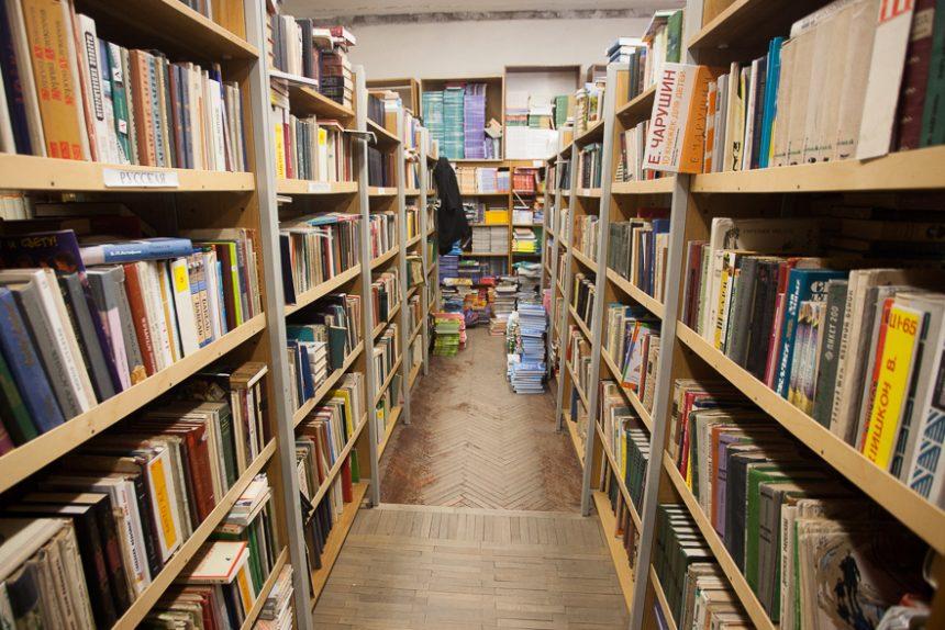 учебники библиотека книги литература