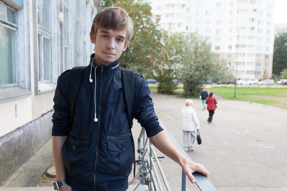 Никита, студент