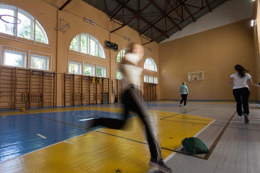 школа спортзал физкультура