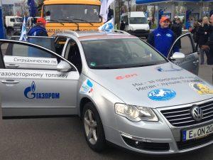 """фото с сайта """"Газпрома"""""""