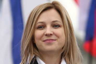 наталья поклонская прокурор крыма