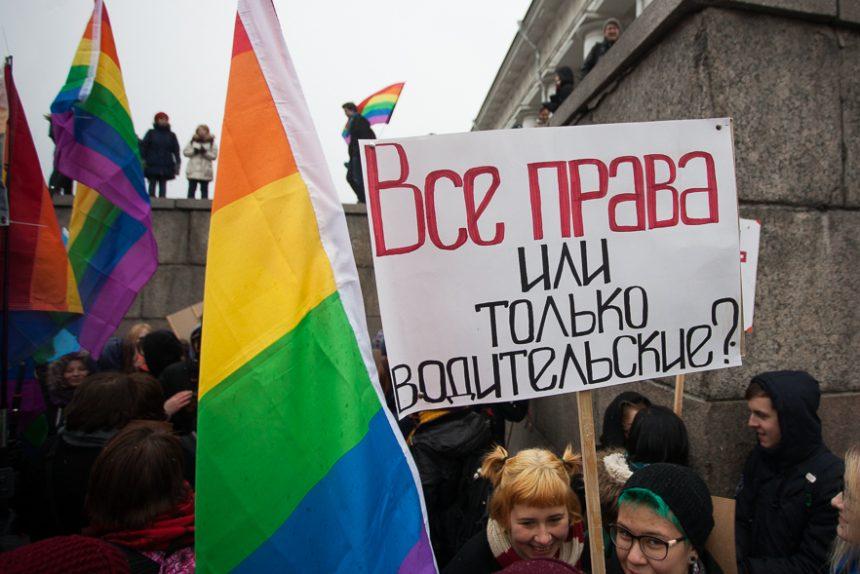 марш против ненависти оппозиция демпет митинг лгбт