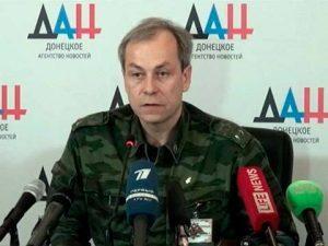 фото с сайта 1tv.ru
