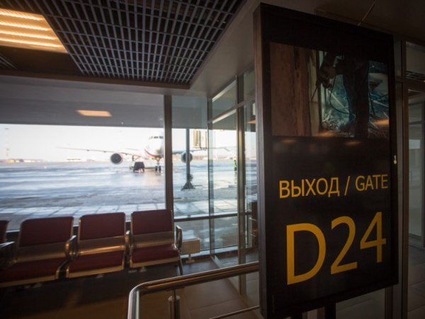 пулково-1 аэропорт самолет