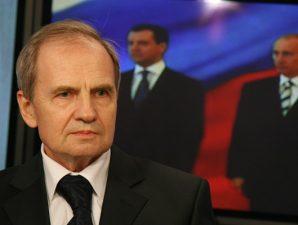 фото с сайта: echo.msk.ru