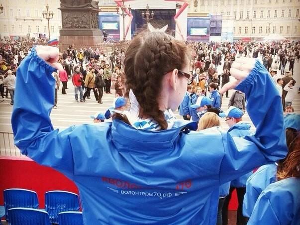 волонтер добровольцы победа